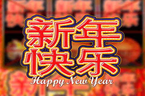 logo happy new year microgaming